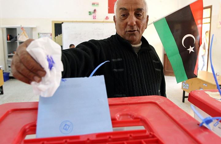 رفض برلماني لقرار محكمة ليبيا العليا.. هل يعطل الانتخابات؟