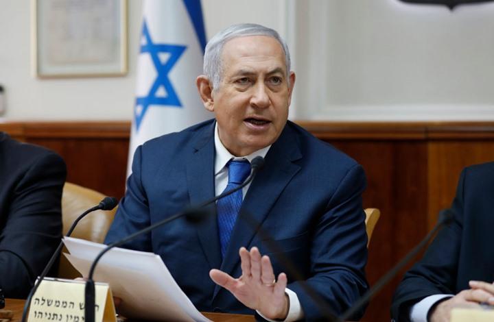 """هآرتس: الانتخابات القادمة بإسرائيل """"رعب يجب عدم تجاهله"""""""