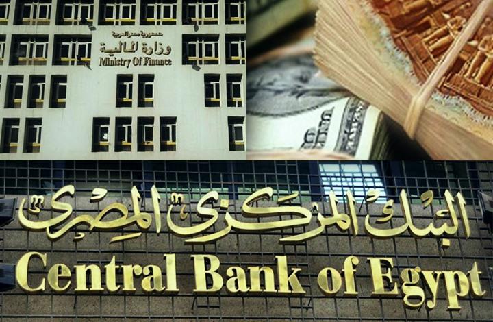 تخوفات من وصاية صندوق النقد الدولي على المالية المصرية