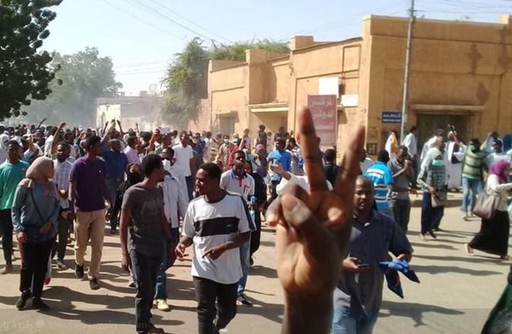 21 منظمة حقوقية تدعو للتدخل لحماية متظاهري السودان