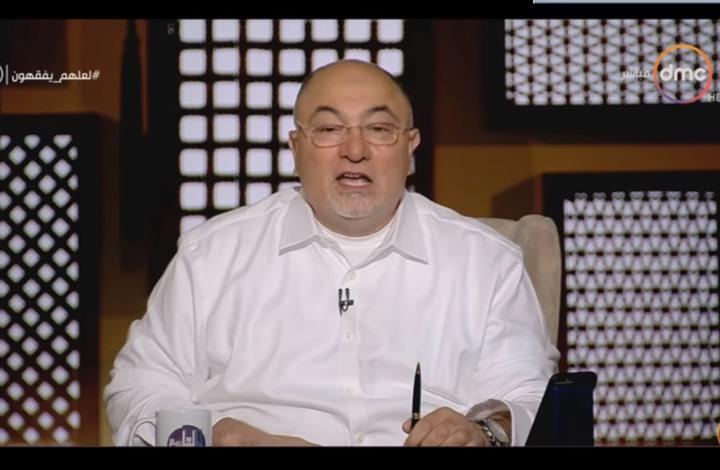 """سخرية بمواقع التواصل في مصر من """"عِلم"""" خالد الجندي (فيديو)"""