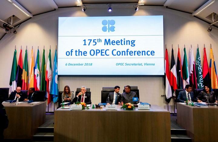 بلومبيرغ: السعودية توجه توبيخا نادرا للإمارات بسبب النفط
