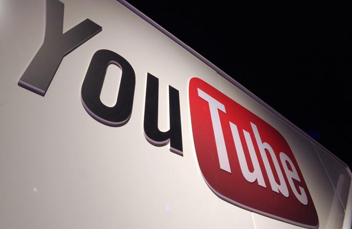 """خصائص مخفية بموقع """"يوتيوب"""" يجهلها الكثيرون"""