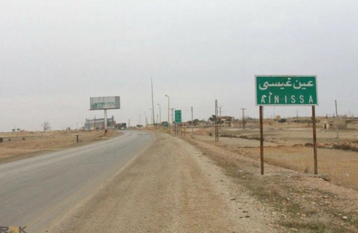 """ما وراء انسحاب قوات النظام من """"عين عيسى"""" شمال الرقة؟"""
