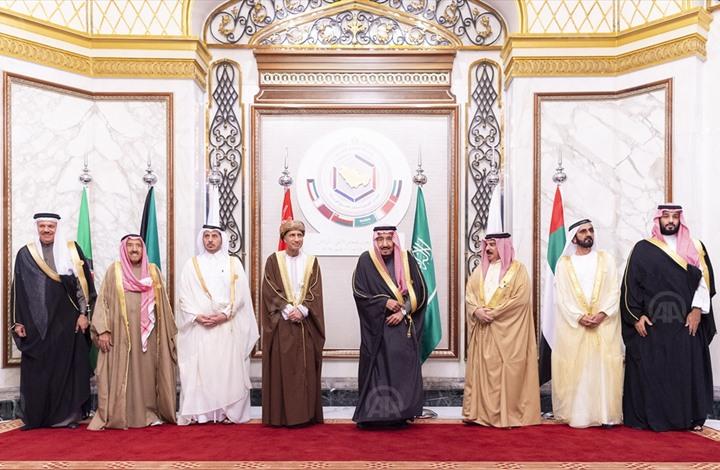 توجيه دعوات إلى قادة الدول الخليجية لحضور قمة الرياض
