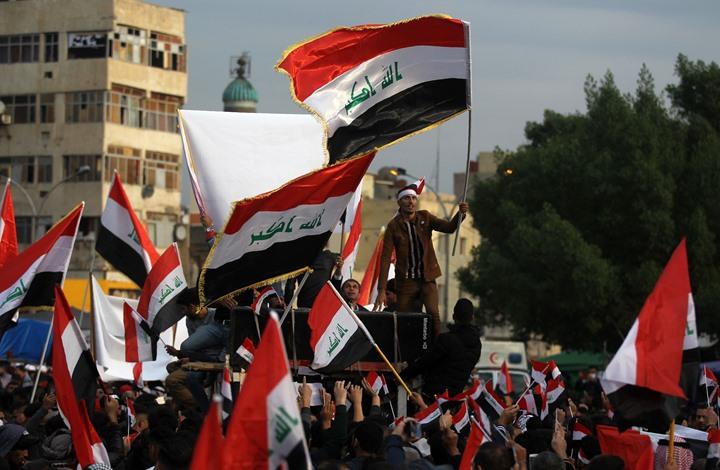 """العراقيون يحيون مناسبة مرور عام على """"احتجاجات أكتوبر"""""""