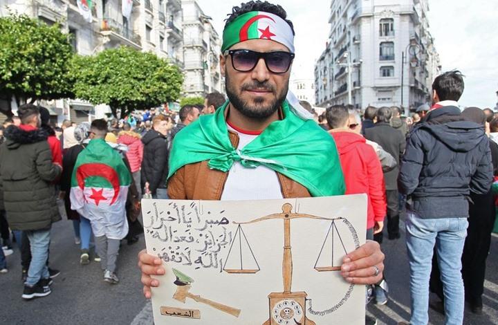 هكذا تفاعل الجزائريون بعد انتهاء انتخابات الرئاسة (شاهد)