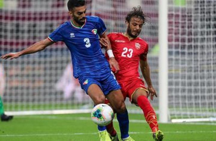 البحرين تنتزع تأهلها في مباراة مجنونة أمام الكويت (شاهد)