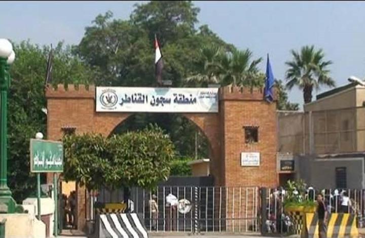 وفاة أول معتقلة سياسية مصرية نتيجة الإهمال الطبي المتعمد