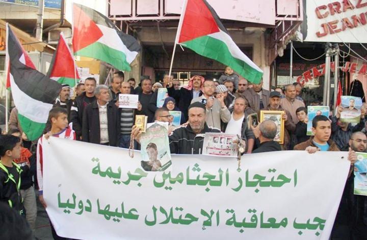 وزير إسرائيلي: قرار احتجاز جثامين الفلسطينيين عديم الجدوى