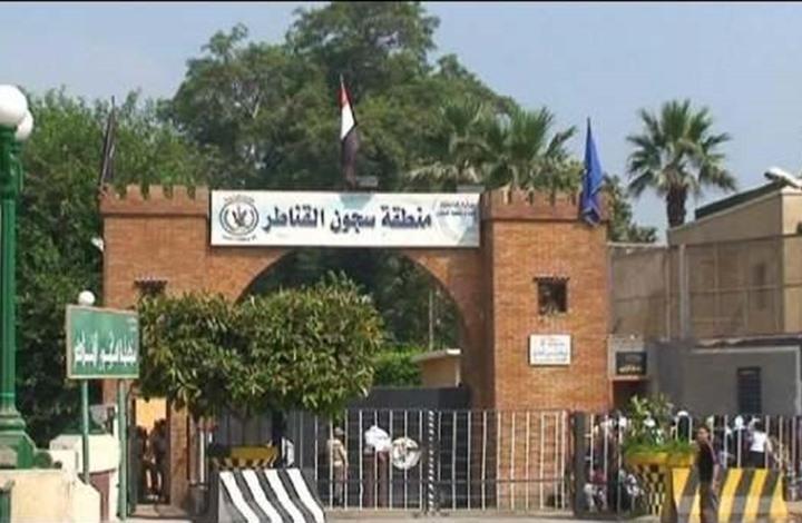 مطالب بمحاسبة المسؤولين عن قتل أول معتقلة مصرية