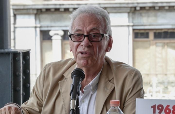 سفير مكسيكي يستقيل بعد محاولته سرقة كتاب من متجر