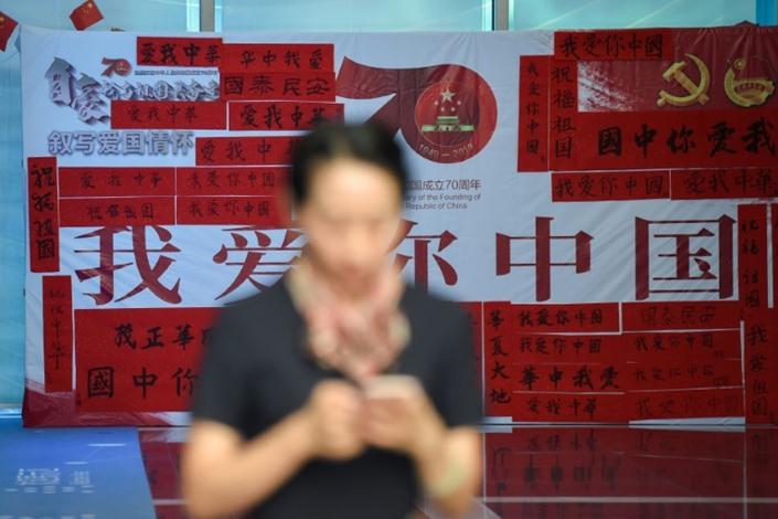 الصين تفرض مسحا إلزاميا لوجوه مستخدمي الهواتف المحمولة