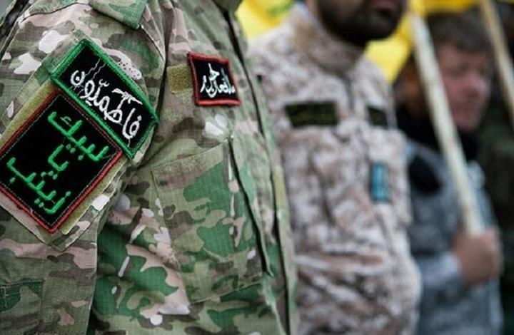 تقدير أمريكي: 3 خيارات أمام إيران في أفغانستان