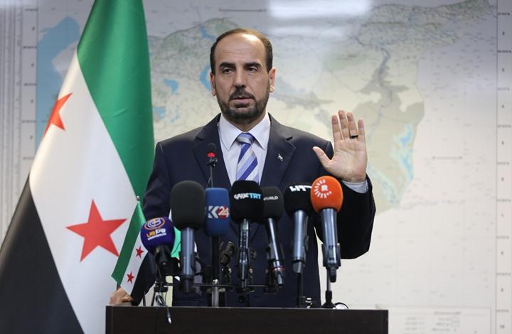 نصر الحريري يتراجع ويقلل من أهمية لجنة الدستور السورية