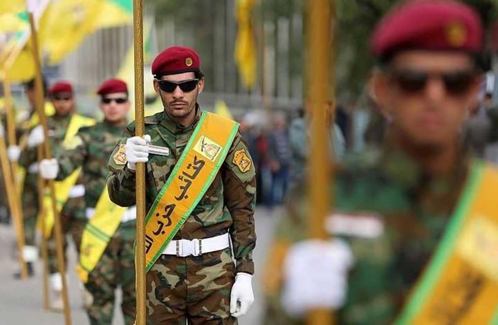 """""""حزب الله"""" العراقي ينفي إصابة عناصره بالقصف الأمريكي"""