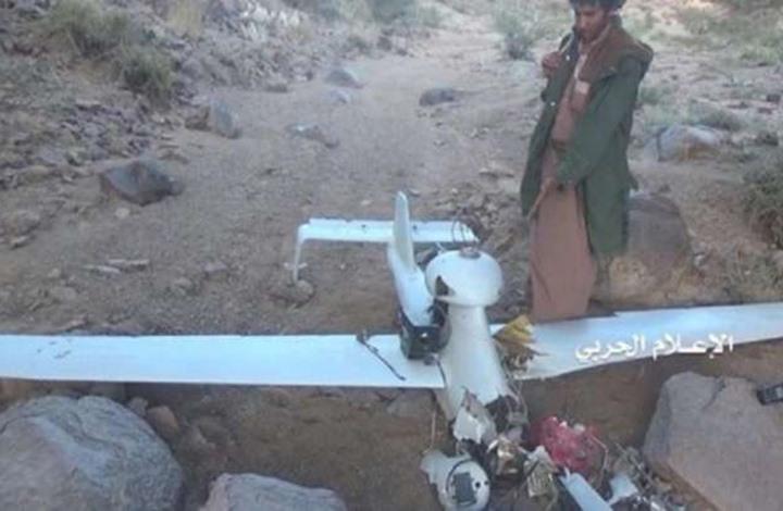 """""""الحوثي"""" تعلن إسقاط طائرة تجسس أمريكية قبالة جازان"""