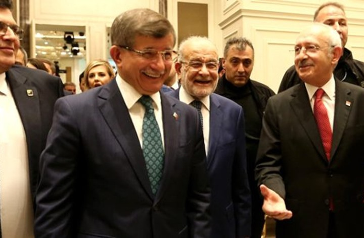 """هل يؤثر تشكيل أحزاب جديدة على خريطة """"التحالفات"""" بتركيا؟"""