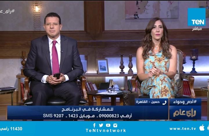 ماذا وراء إغلاق قناة TeN المحسوبة على الإمارات بمصر