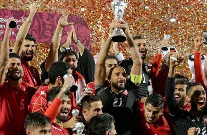 عطلة رسمية في البحرين بعد التتويج بلقب كأس الخليج