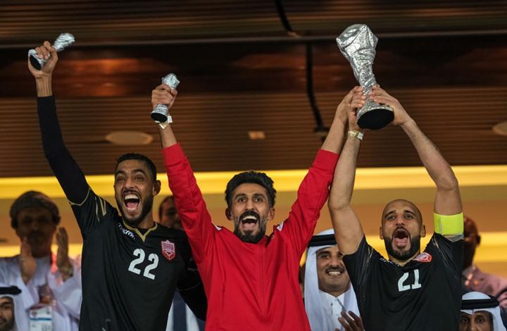 """هكذا علّق كاتب على تتويج البحرين بـ""""خليجي24"""" في قطر"""