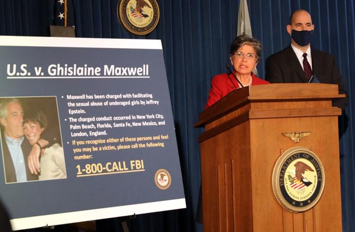 الناشطة غيسلين ماكسويل تعرض 28 مليون دولار للإفراج عنها بكفالة