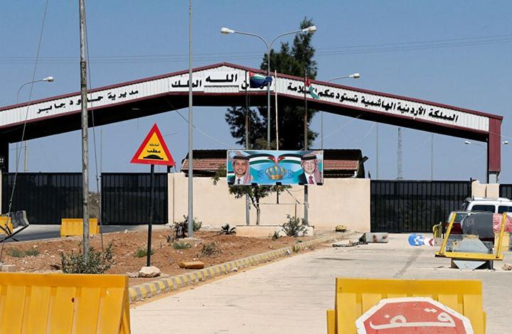 الأردن يشترط تراجع مليشيات إيران لفتح معبر جابر مع سوريا