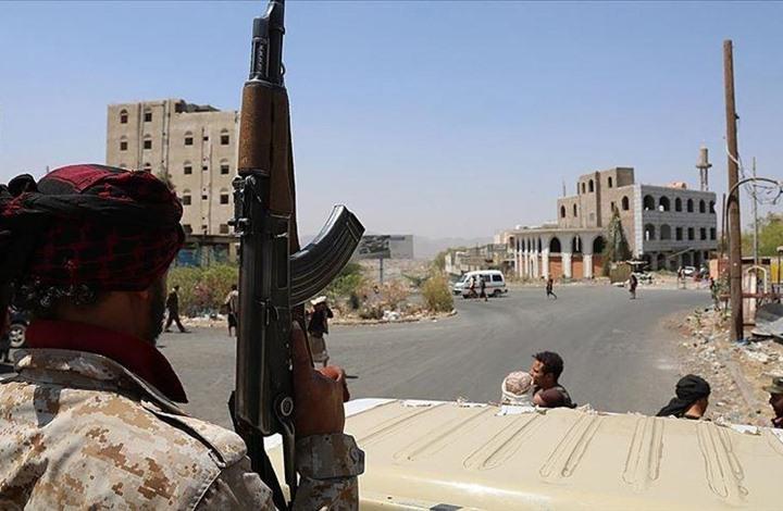 موقع عبري: إسرائيل ستوجه طلبا لإدارة بايدن يتعلق بحرب اليمن