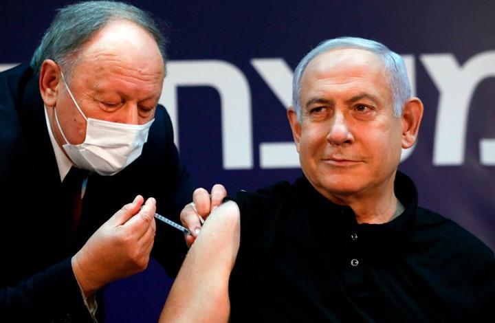 صحيفة: نتنياهو يفكر بمقايضة لقاح كوفيد-19 بالتطبيع