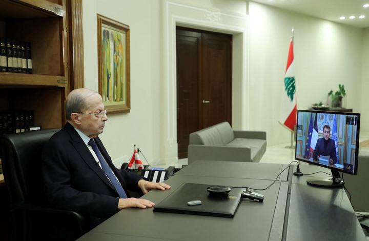 انطلاق مؤتمر دعم لبنان.. ماكرون يتوعد وعون يطلب المساعدة