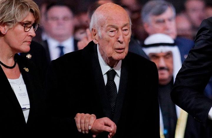 وفاة الرئيس الفرنسي السابق جيسكار جراء إصابته بكورونا