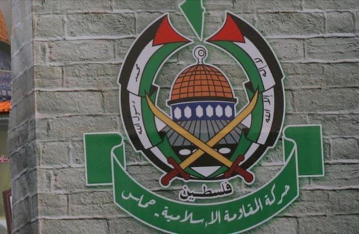 اتهام فلسطيني بتنفيذ مهمات بالداخل المحتل لصالح حماس