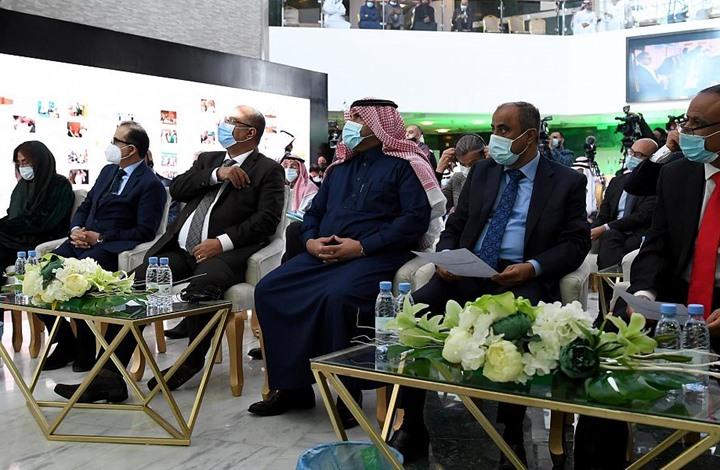 السعودية بصدد إنشاء مدينة طبية باليمن وتأهيل مطار عدن
