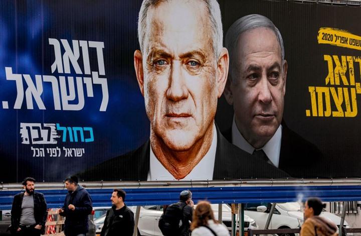 رصد إسرائيلي لآثار الأزمة السياسية الداخلية على التطبيع