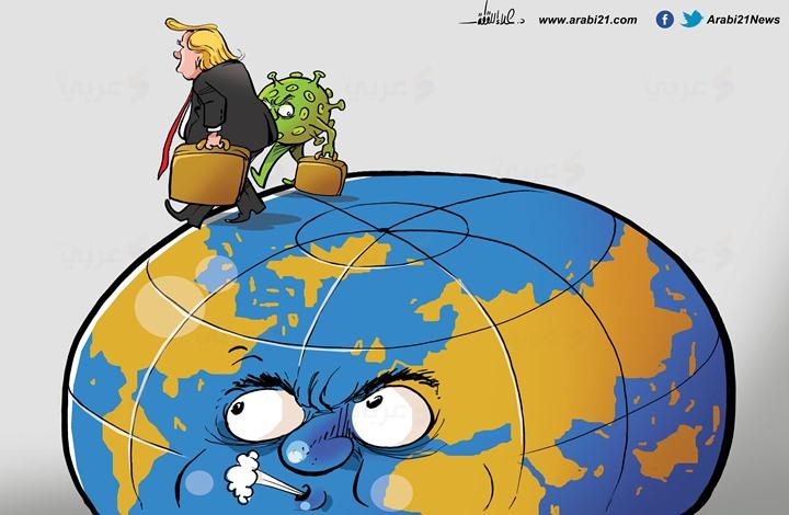 ترامب وكورونا..