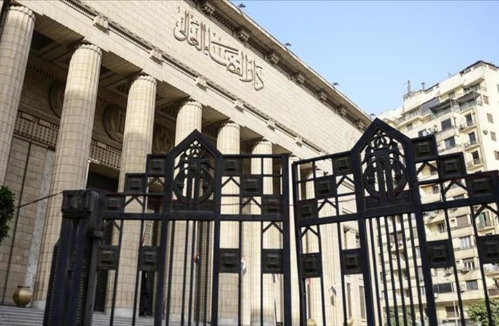 النيابة العامة بمصر تقرر الإفراج عن 3 قيادات بمؤسسة حقوقية