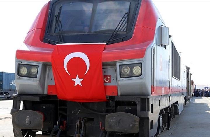 أول قطار تركي للتصدير يتجه للصين عابرا قارتين و5 دول (شاهد)