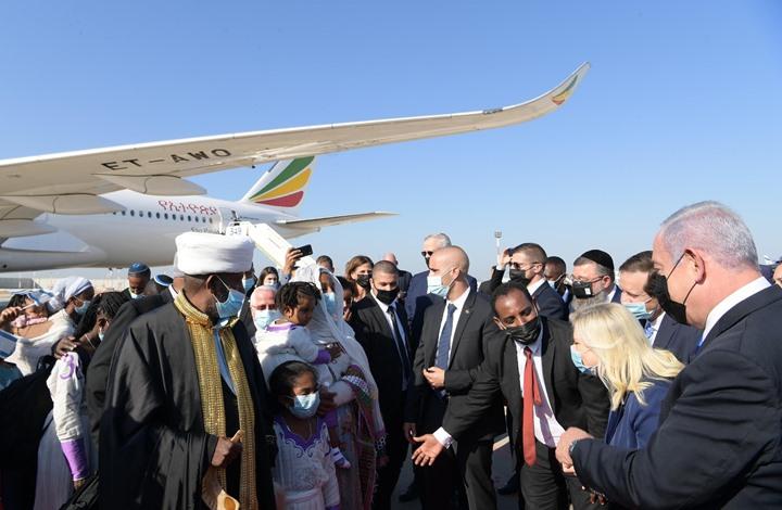 إجلاء 316 من يهود الفلاشا الإثيوبيين جوا إلى إسرائيل (صور)