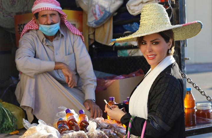 """مبادرة من """"شمس الكويتية"""" تثير حفيظة السعوديين"""