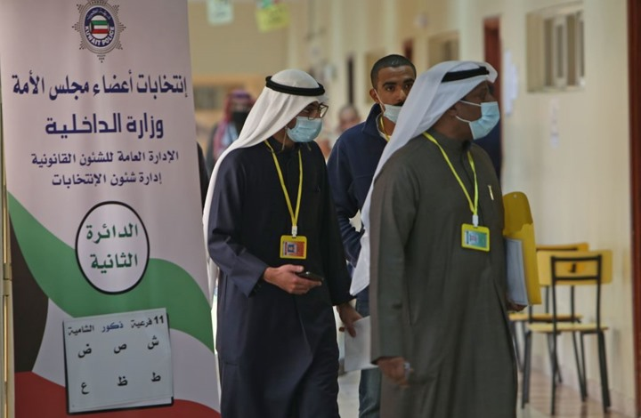 الكويت تنتخب برلمانا جديدا بظل تحديات داخلية عديدة