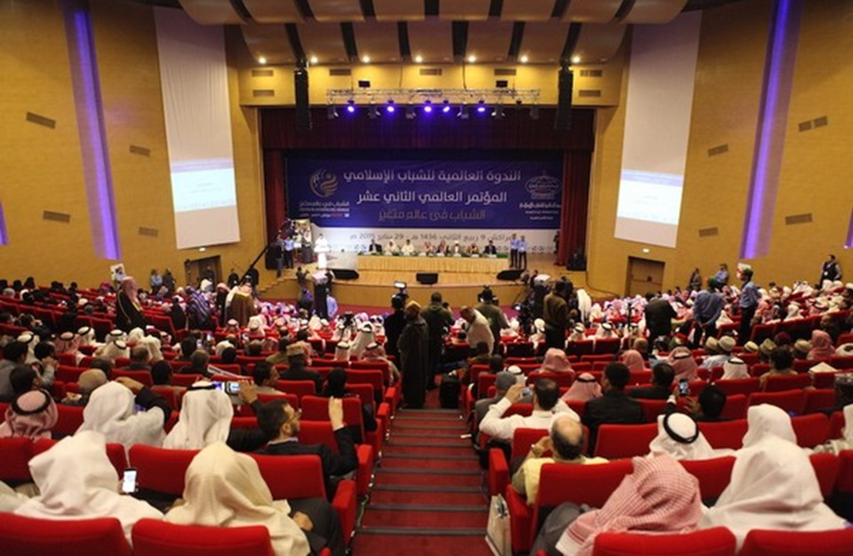 الندوة العالمية للشباب الإسلامي تدعو لمبادرات تصالحية