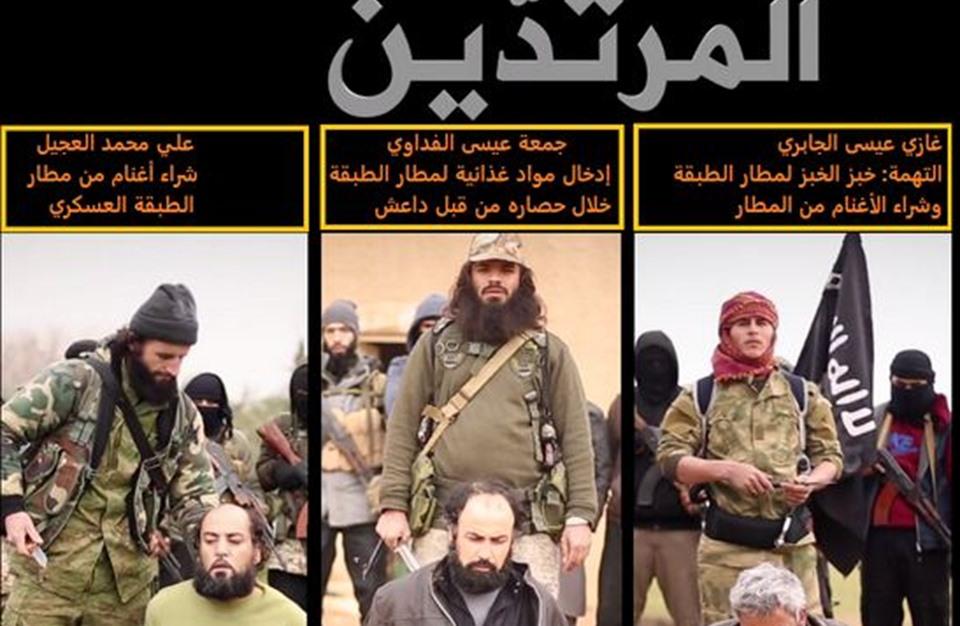 تسجيل للدولة الإسلامية يظهر ذبح 3 سوريين بتهمة الردة