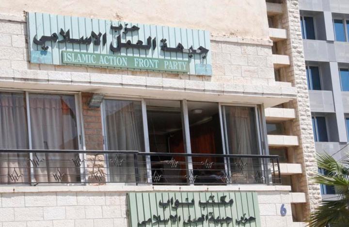 """""""العمل الإسلامي"""" يقدم للحكومة الأردنية دراسة لتعافي الاقتصاد"""
