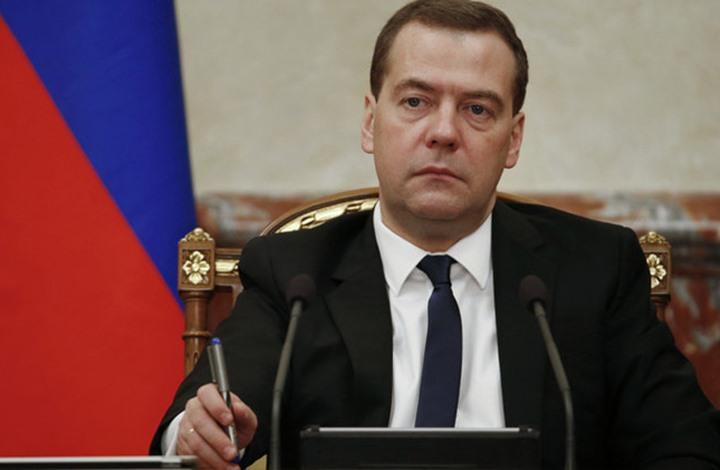 ميدفيديف: وصلنا لمشارف الاشتباك العسكري مع واشنطن