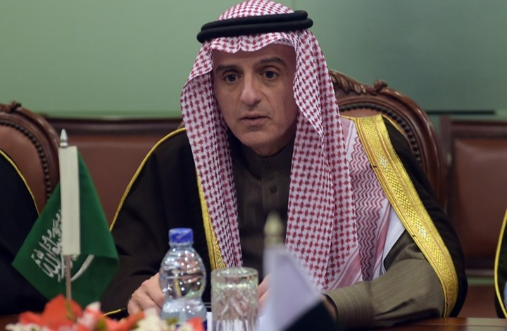 الجبير: التدخل الدولي البري هو الذي سيحسم الوضع في سوريا