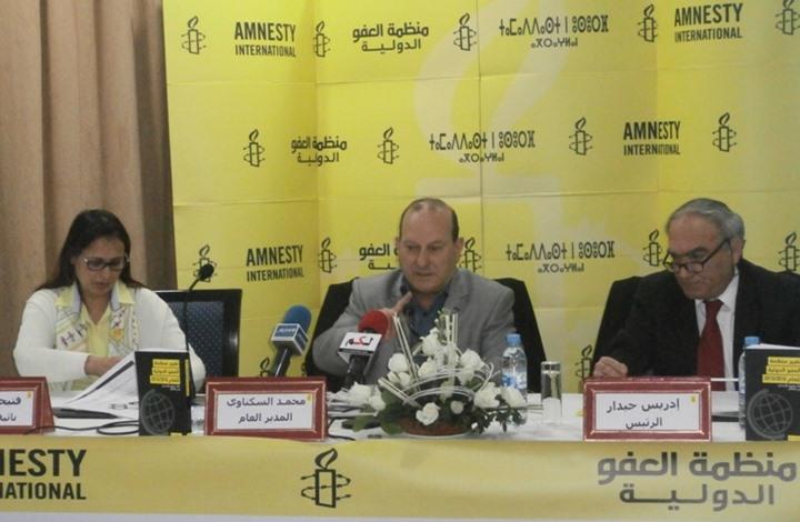 أمنستي: اعتقالات مصر حطمت الأرقام والمحاكمات فادحة الجور