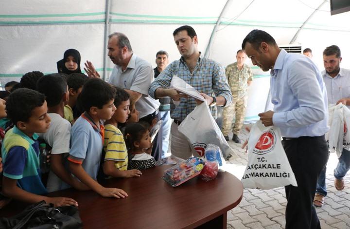 """انطلاق فعاليات مؤتمر """"آفاق التنمية في سوريا"""" غدا بإسطنبول"""