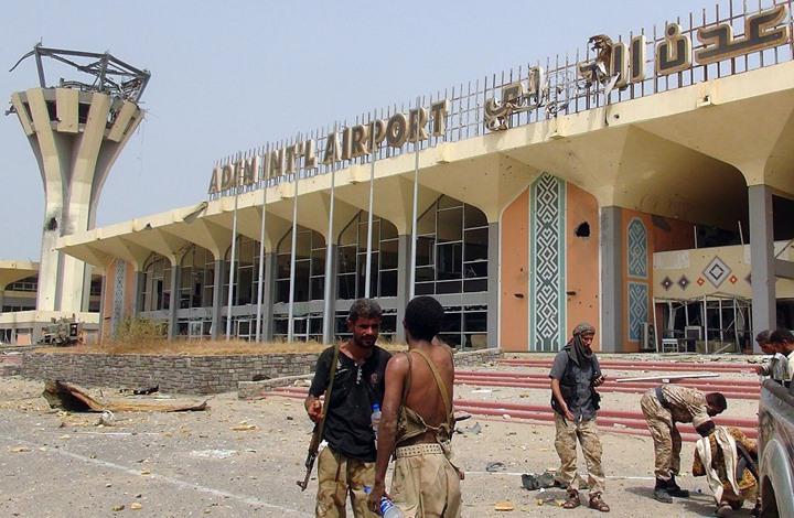 اليمن يتهم خلية للتحالف بإعاقة توريد أموال مطبوعة بالخارج