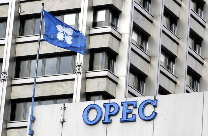 """النفط يصعد بدعم اتجاه """"أوبك"""" لتمديد خفض الإنتاج"""