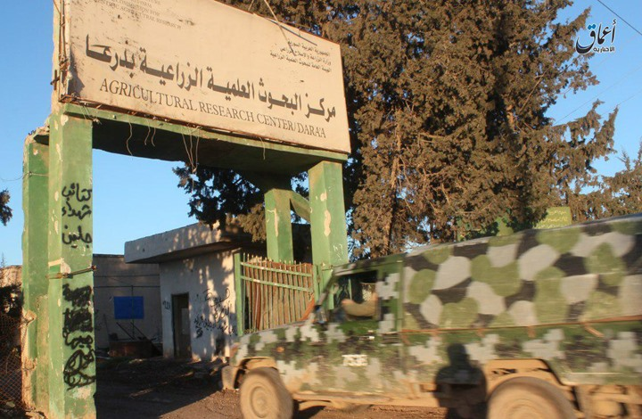 اتهامات لحليف تنظيم الدولة في درعا بمساندة النظام